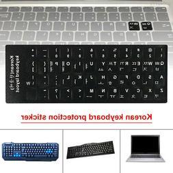 16db korean pvc keyboard cover protector skin
