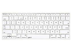 Kuzy - WHITE Keyboard Cover Silicone Skin for MacBook Pro 13