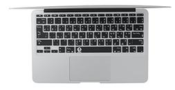 EZQuest Arabic/English Keyboard Cover for Apple MacBook/MacB