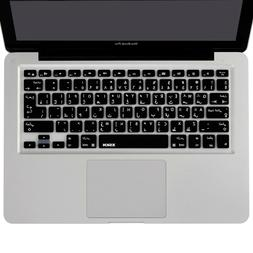 XSKN Arabic Keyboard Cover Silicone Skin for old Macbook Air