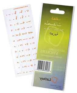 Arabic Keyboard Stickers for Laptop, Desktop PC Computer, Ma