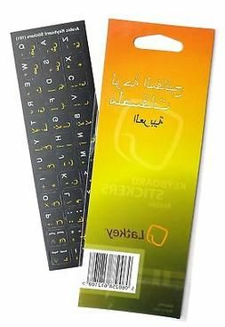 Arabic Keyboard Stickers for PC, Laptop,