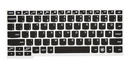 PcProfessional Black Ultra Thin Silicone Gel Keyboard Cover