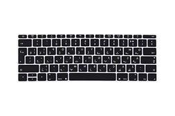 eu uk arabic keyboard cover