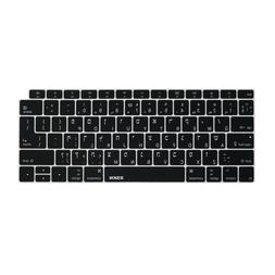 "XSKN Hebrew Keyboard Cover for 2018 new MacBook Air 13"" with"