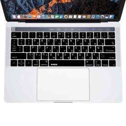 hebrew language silicone keyboard cover for touchbar