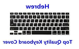 HRH Hebrew Language Silicone Keyboard Cover Skin for MacBook