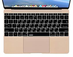 XSKN Hebrew Language Silicone Keyboard Skin Cover for New Ma