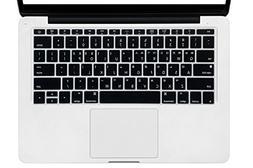 HRH Korean Language Silicone Keyboard Cover Skin for MacBook