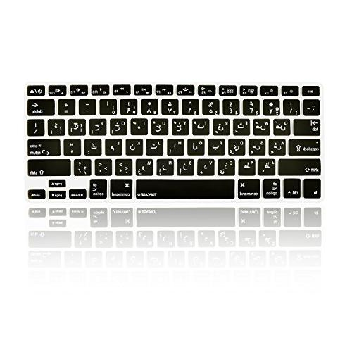 "TOP CASE Arabic/English Letter Keyboard Cover Skin with 13"" Unibody/Old Macbook with Retina"