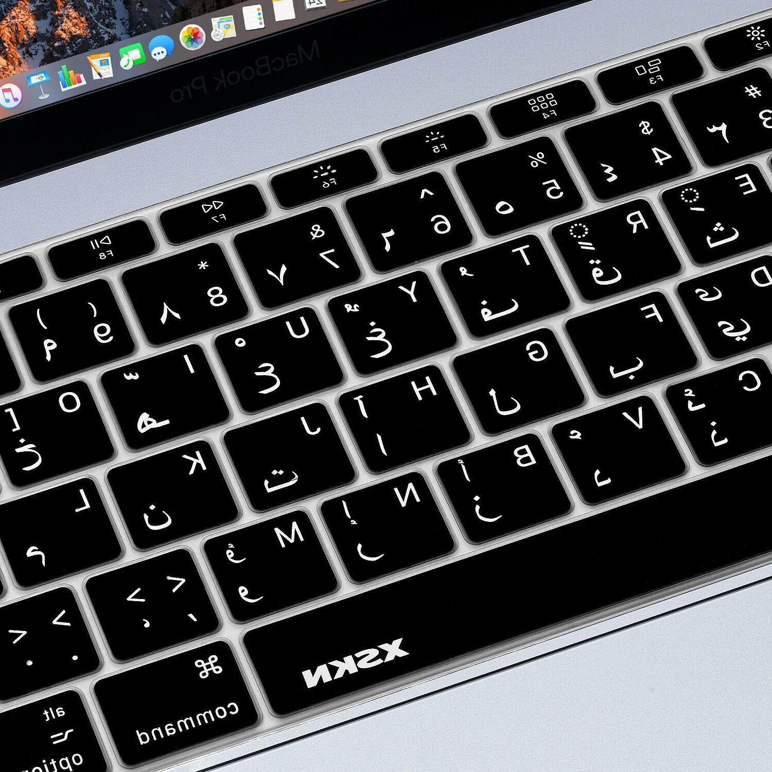 XSKN Arabic Cover for Macbook Pro