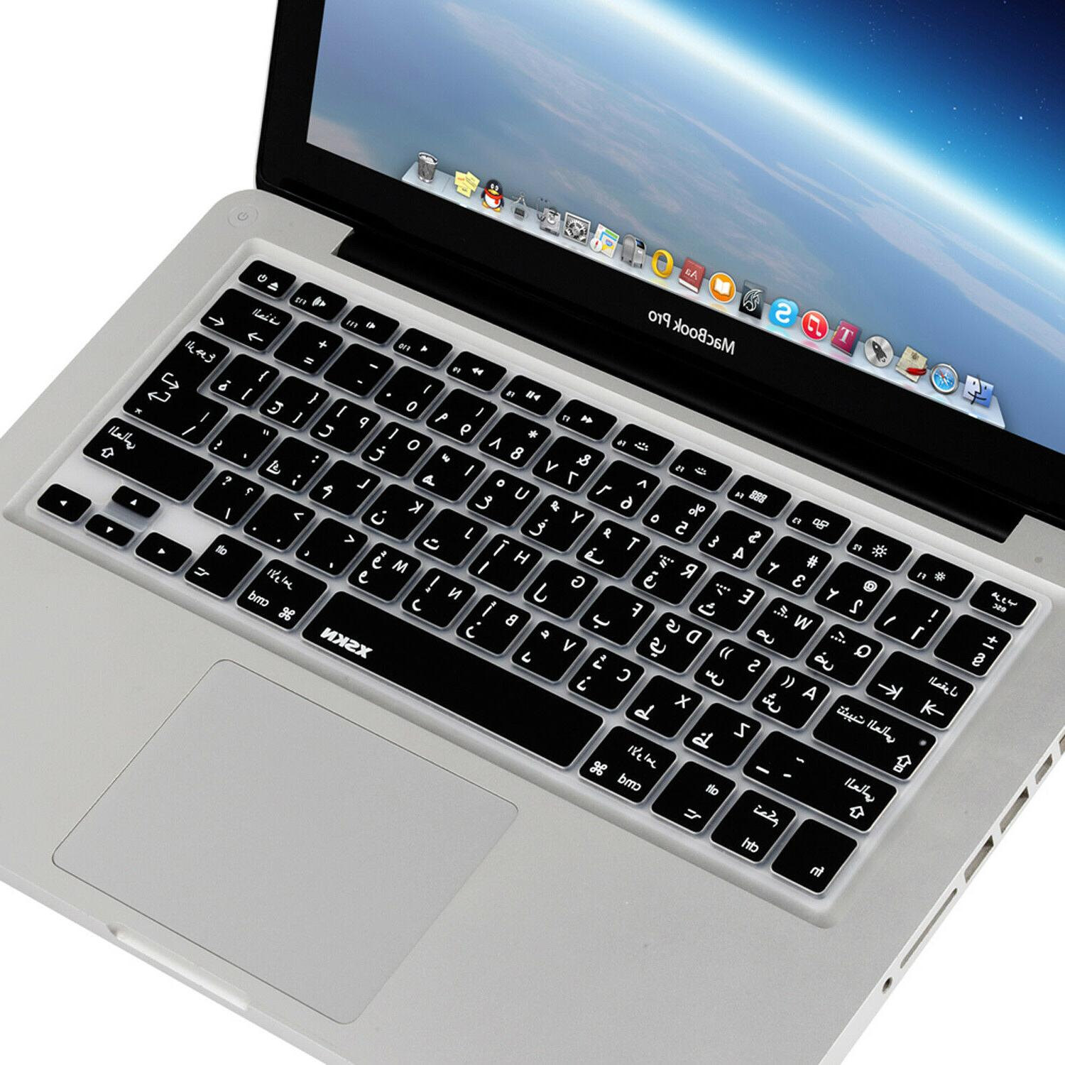 XSKN Cover Silicone old Macbook 13.3