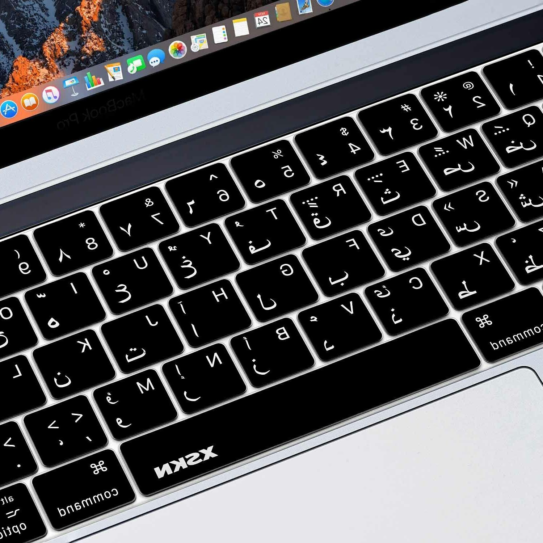 XSKN Arabic Language Keyboard MacBook