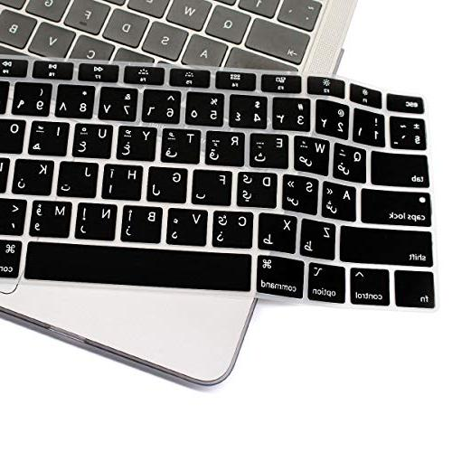 HRH Language Silicone Cover Skin for MacBook Air 13 2018 Release A1932 with Display and Touch