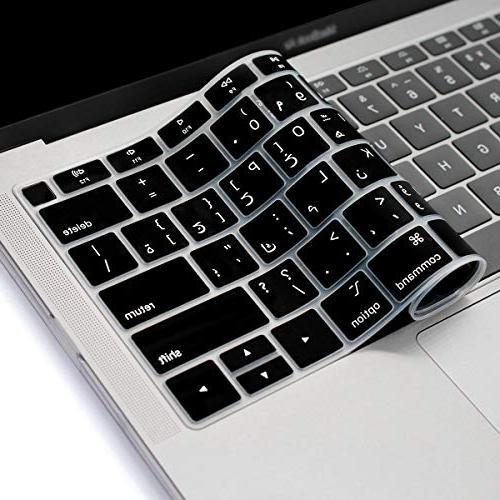 HRH Arabic Language Silicone Keyboard for 13 A1932
