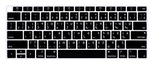 black arabic language silicone keyboard