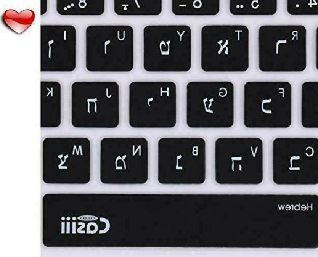 hebrew english keyboard cover macbook multilingual silicon