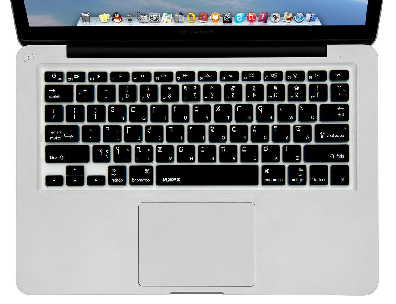 hebrew english black silicone keyboard skin cover