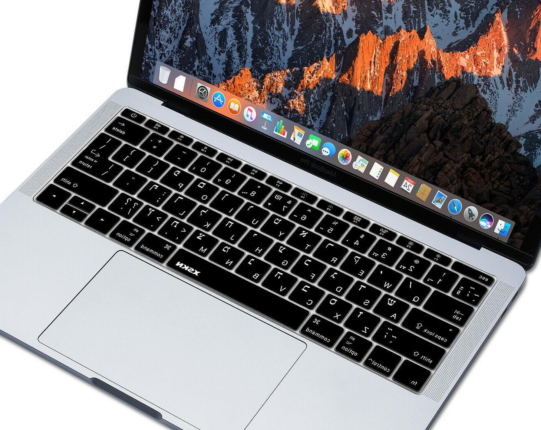 XSKN Hebrew Keyboard for Macbook no Touchbar/Macbook