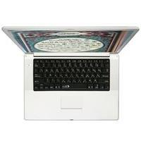 KB Covers Keyboard Cover for MacBook Pro Series with Silver