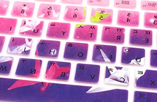 HRH Korean Cover Skin Air 13,MacBook Pro 13/15/17 &Older iMac Keyboard Protector-Lovely