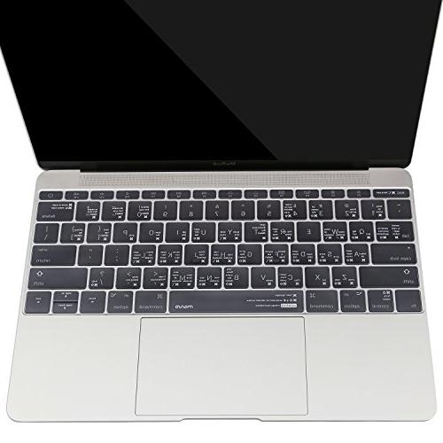 Shortcuts Keyboard Cover MacBook Pro 2017 2016 Release A1708 & MacBook Inch Protective Skin, TPU