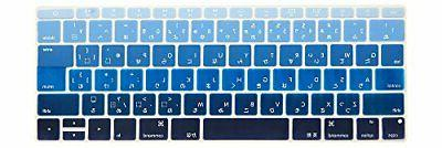 HRH A1708 keyboard
