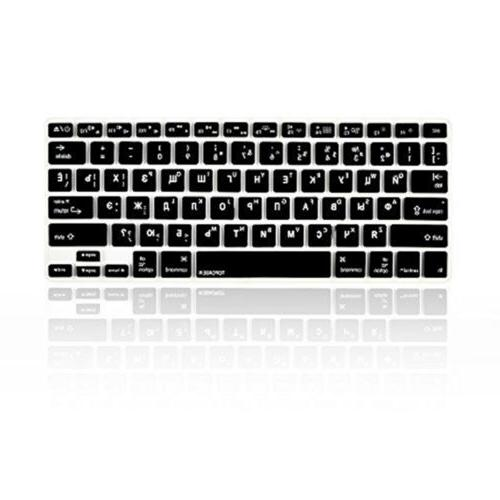 russian english letter keyboard cover skin compatible