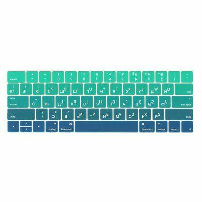 russian keyboard cover skin for macbook pro