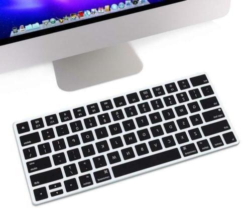 HRH Silicone Keyboard Skin for Apple