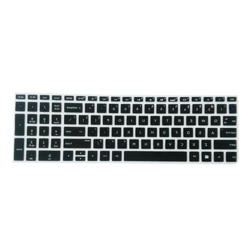 Silicone Laptop Keyboard Skin Protector Cover For HP 15.6 in