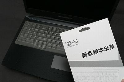 CooSkin Skin for Alienware 17 M17x R5