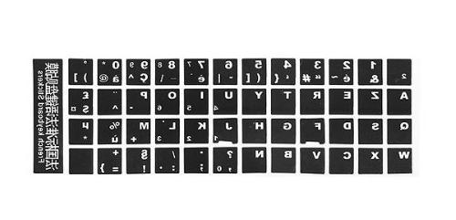 White Keyboard Sticker for Laptop