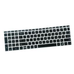 Removable Silicone Keyboard Protector Cover Skin For HP 15.6
