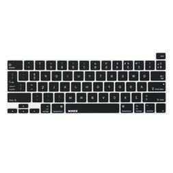XSKN Portuguese Language Keyboard Cover for A2251/A2289 New