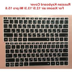 Russian <font><b>Silicone</b></font> <font><b>Keyboard</b></