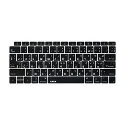 "XSKN Russian Keyboard Cover Compatible new MacBook Air 13"" w"