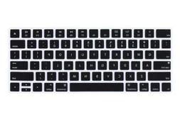 silicone keyboard cover skin for apple magic