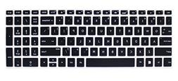 """Silicone Keyboard Cover Skin for for 15.6"""" HP Pavilion x360"""