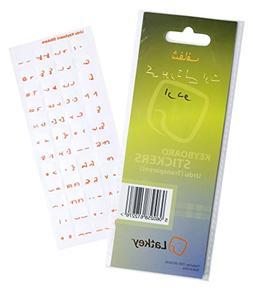Urdu Keyboard Stickers for Mac, Desktop PC Computer, Laptop,