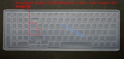 US Keyboard Silicone Skin Cover Protector for HP OMEN 15-DC