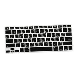 XSKN Arabic Language Layout Keyboard Skin Film Cover for Mac